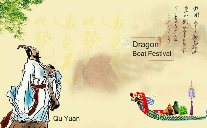 History of Dragon Boat Festival